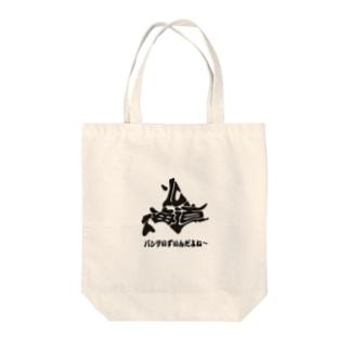 北海道弁 いずい Tote bags
