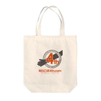 自然災害レスキュー RESCUE4th Tote bags