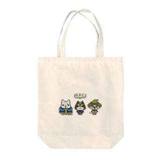 R.P.C.(ドット)パーティ Tote bags