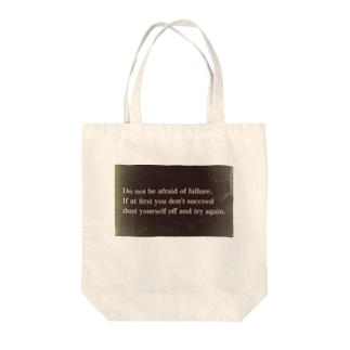 Do not be afraid of failure Tote bags