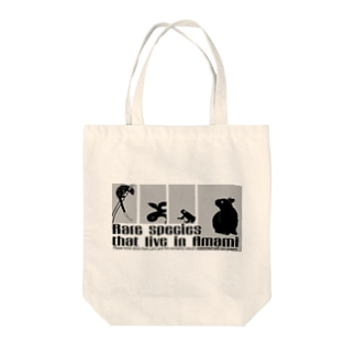 from AMAMI Tote bags
