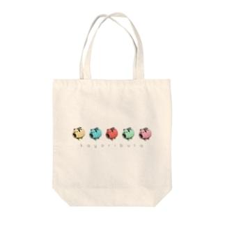 5匹のスーパー豚ちゃんマン'sを連れてって Tote bags