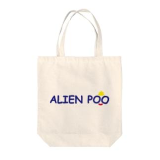 ALIEN POO Tote bags