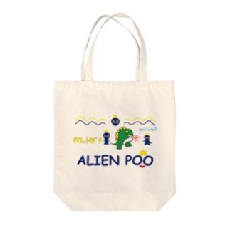 宇宙人うんちの宇宙人うんち大集合 Tote bags