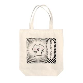 インパクト Tote bags