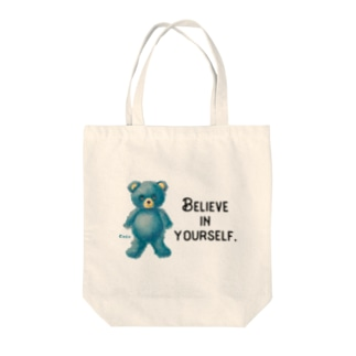 【Believe in yourself.】(青くま)  Tote bags