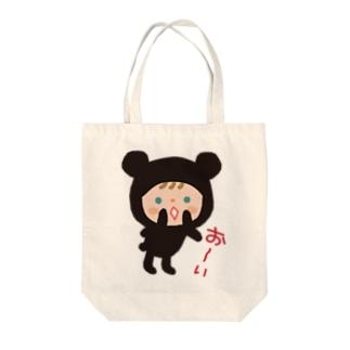 かぶりものトート【おーい!】 Tote bags