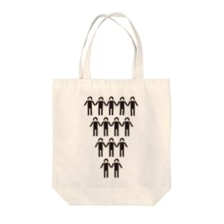 仲間意識 Tote bags