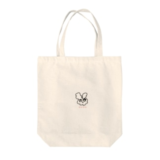 ブリブリうさぎちゃん Tote bags