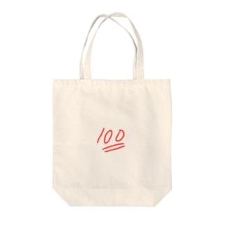 文字シリーズ「100点」 Tote bags