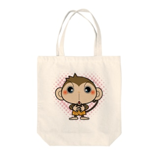 三つ子の子猿★ぱんじー★ Tote bags