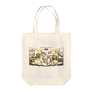 [淡色用]We are Awaho Hunters! Tote bags