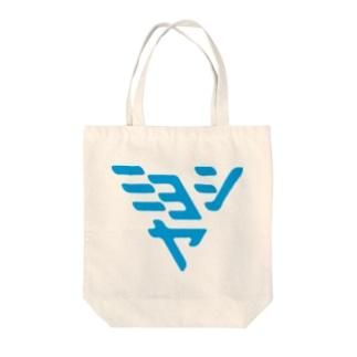 青みよしや Tote bags