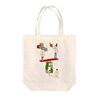 バランス Tote bags