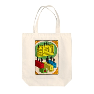 other dimension(異空間) Tote bags