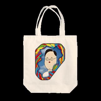 OZA_WORLDの平常心 Tote bags