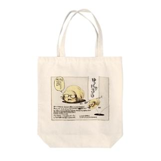 136-W-Y2 Tote bags