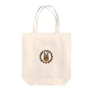 よくばりうさぎ Tote bags