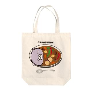 おつカレー Tote bags