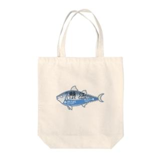 えきざかな 鯖江 Tote bags