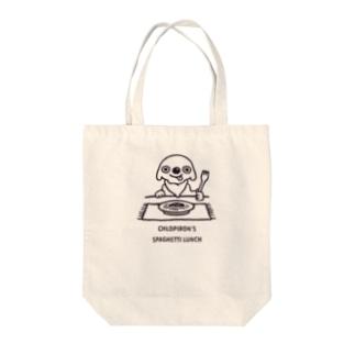 クロピロンのスパゲッティランチ Tote bags