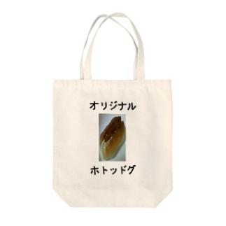 オリジナルホトッドグ Tote bags