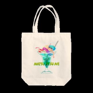 白山モンブランのNATSU Tote bags