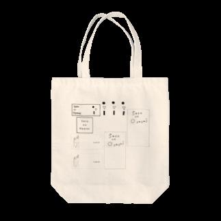Yukioのラベルズ Tote bags
