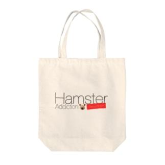 ハムスター中毒(重症) Tote bags