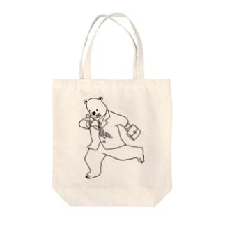 はたらくシロクマ Tote bags