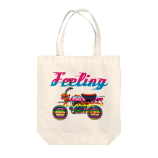 Feeling Winds Tote bags