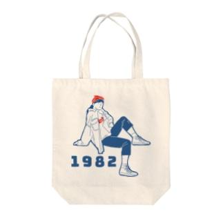 1982ガール1 Tote bags