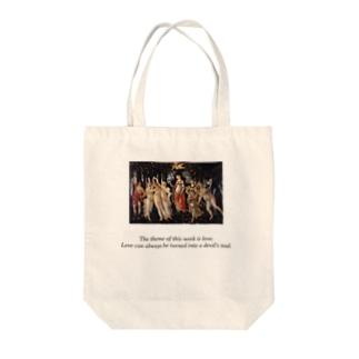-1492- item2 Tote bags