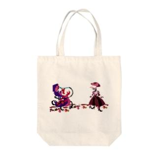 夢喰い芋虫 Tote bags