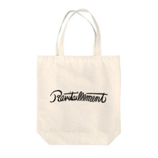 Ravitaillement Tote bags