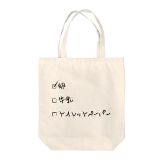 おつかいメモ Tote bags