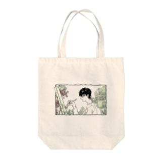 植物になりたい君へ Tote bags