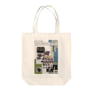 STONES Tote bags