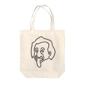 アインシュタイン Einstein イラスト 理論物理学 哲学者 偉人アート Tote bags