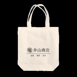 小樽総合デザイン事務局の電マーク 井山商店トートバッグ A Tote bags