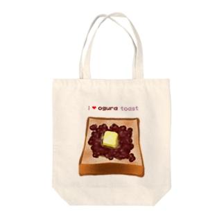 小倉トースト Tote bags