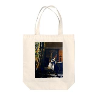 信仰の寓意 / フェルメール (The Allegory of the Faith 1670) Tote bags