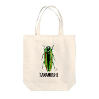 タマムシ Tote bags