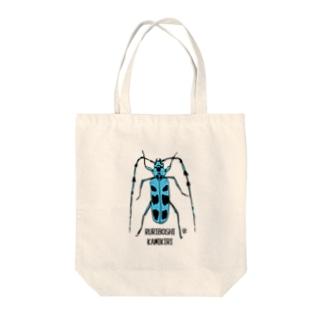 ルリボシカミキリ Tote bags