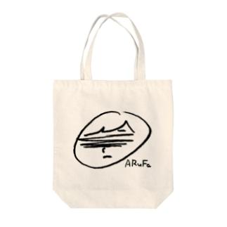 ARuFaふにゃイラスト(ロゴ有) Tote bags