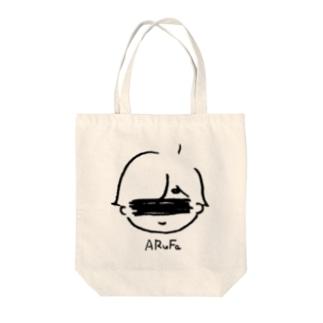 心がほっこりする育児マンガ風デザイン Tote bags