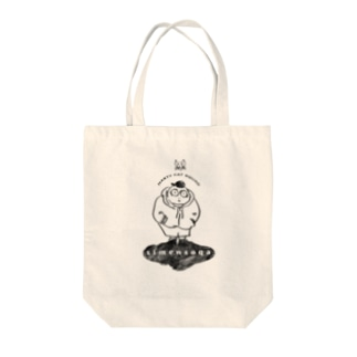 yes, this is simensoqa. Tote bags