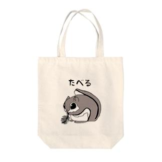 お食事中のエゾモモンガ Tote bags