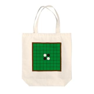 オセロ Tote bags