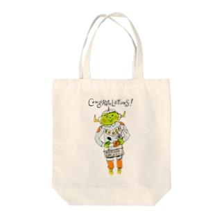 コスモ Tote bags